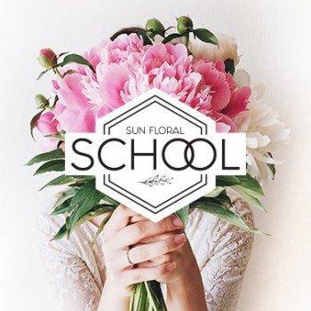 Sun Floral School ve Doğa
